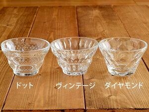 ボウル おしゃれ デザートカップ 200cc shine ガラス 小鉢 カップ ガラス ガラス食器 ガラスボウル ガラスカップ デザートボウル ヨーグルトボウル アイスクリームカップ フルーツボウル サラダボウル カフェ食器 カフェ風 食器