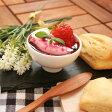 ちいさなドット付き 豆小鉢 ホワイト (アウトレット)カフェ食器/おしゃれな食器/小鉢/ソース入れ/パーティー