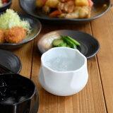 カップゆらゆらスイング食器(黒)ロックグラス/ロックカップ/焼酎カップ/小鉢/ボウル