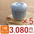 送料無料 茶碗蒸し 十草 5個セット 和食器/器/和食器/茶碗むし/茶わん蒸し/蓋付き
