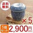 送料無料!茶碗蒸し たこ唐草 5個セット 和食器//器/茶碗むし/茶わん蒸し/スープカップ/蓋付き