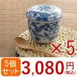 送料無料!茶碗蒸し 牡丹 5個セット 和食器/器/茶わん蒸し/茶碗むし/食器のセット/蓋付き/和柄