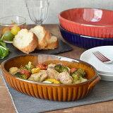 グラタン皿 耐熱皿 オーバルグラタン皿 24cm CAFEストライプ 洋食器 オーブン料理 オーブン対応 オーブンウェア カフェ風グラタン おうちカフェ カフェ食器 楕円 かわいい 可愛い 食器 おしゃれ