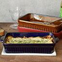 ラザニア皿 28.5cm CAFEストライプ 洋食器 グラタン皿/耐熱皿/オーブン料理/オーブン対応/オーブンウェア/カフェ風グラタン/おうちカフェ/カフェ食器/角皿/角型/スクエア/おしゃれ