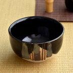 抹茶茶碗 天目十草 美濃焼 茶道具 化粧箱入り 抹茶碗 茶碗 茶道具 和食器 お抹茶 抹茶 お茶碗 器 うつわ 食器 陶器 土物 日本製 おしゃれ 和 手作り 黒い食器