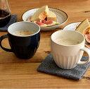 【全品5%OFFクーポン発行中】Estmarc(エストマルク) BlurMugマグカップ/マグ/コーヒーカップ/コーヒーマグ/カップ/洋食器/マグカップ おしゃれ/カフェ食器/カフェ風/モダン/カフェ食器