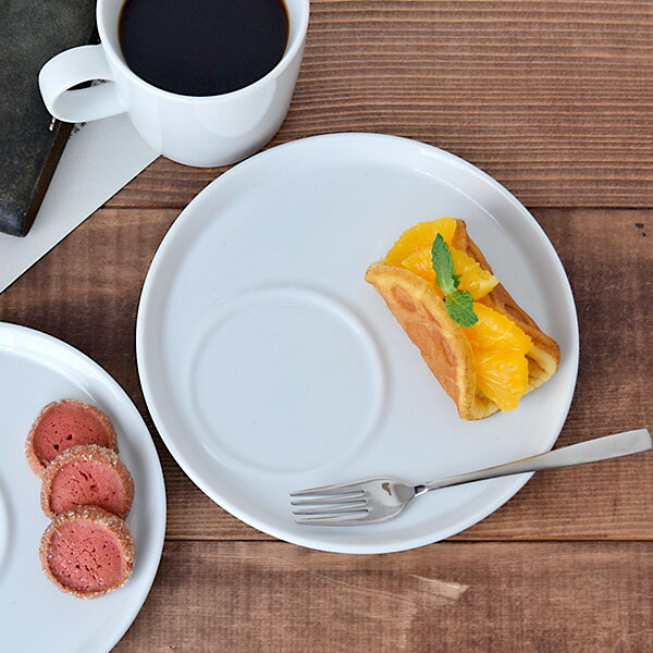 CAFEプレート 17.5cm ホワイト プレート お皿 ワンプレート ランチプレート 仕切り皿 中皿 デザート皿 ケーキ皿 サラダ皿 前菜皿 カフェ食器 カフェ風 白い食器 シンプル おしゃれ