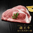 蔵王牛 ロースステーキ 2枚 300g 焼肉セット 2人前