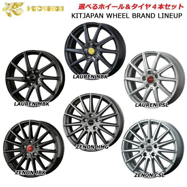 サマータイヤ選べるホイール4本セットトーヨータイヤ165/55R1575VSD-K7