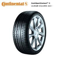 サマータイヤ4本セットコンチネンタル245/45R1998WFRコンチスポーツコンタクト3SSRランフラットタイヤ☆BMWX3(E83)(F)