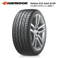 ハンコックベンタスV12evo2k120285/30R2099YXL