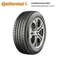 ContiMaxContactMC5245/35R20