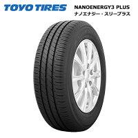トーヨータイヤナノエナジー3プラス185/60R16&(マナレイ)ユーロスピードG10(メタリックグレー)