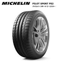 ミシュランパイロットスポーツPS2295/25R22(97Y)XL