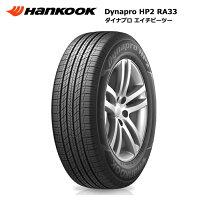 DYNAPROHP2RA3318インチ245/60R18105H