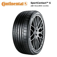 SportContact6285/30R20