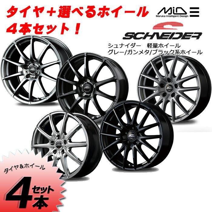 サマータイヤ 選べるホイール 4本セット トーヨータイヤ 155/65R13 73S SD-K7