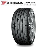 ヨコハマアドバンスポーツV103H275/45R20110YXLN-0【ポルシェ承認タイヤ】