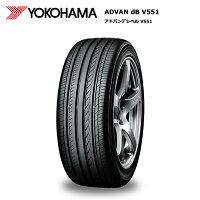ヨコハマアドバンデシベルV551185/65R1588H【低燃費タイヤ】