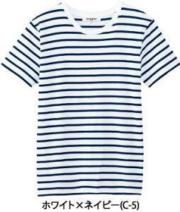 【ボーダーTシャツ(男女兼用) AS-8546 SS〜LL】【アルベチトセ arbe 】