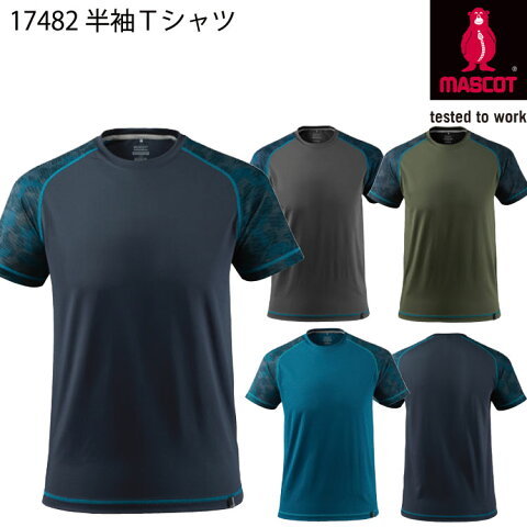 半袖Tシャツ 17482 旭蝶 MASCOT XS〜3XL 4色展開