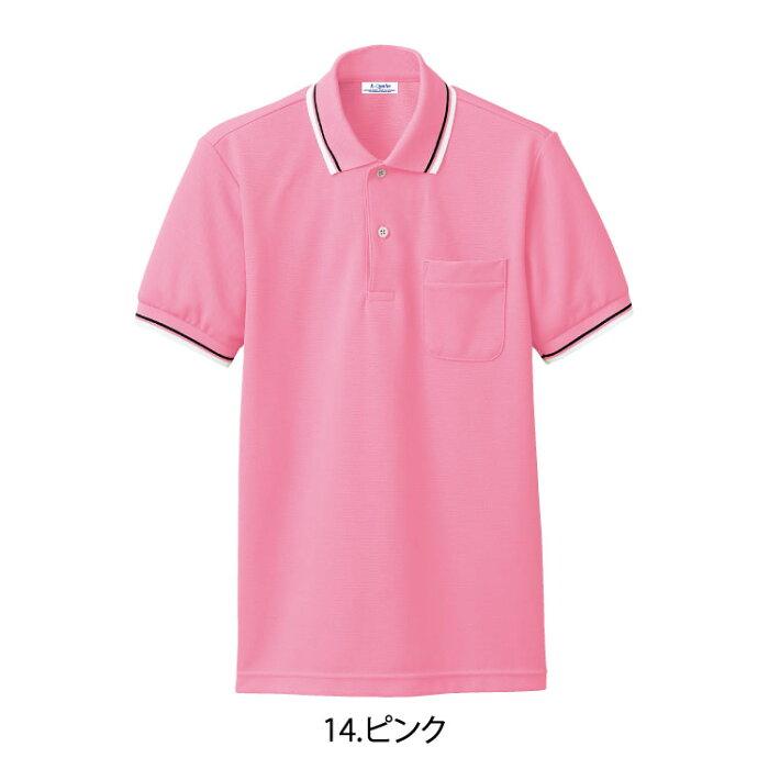 ポロシャツ UZQ707N SS〜4L 男女兼用 6色展開 E-style イースタイル