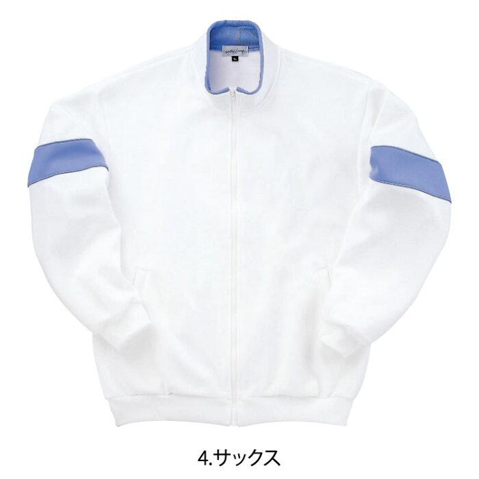 ジャケット UZT101R SS〜EL 男女兼用 3色展開 E-style イースタイル