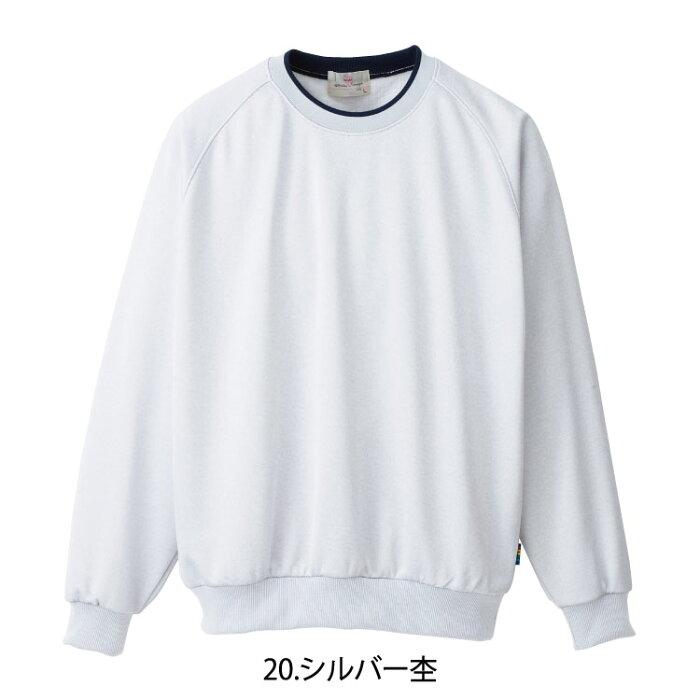 トレーナー UZT413 SS〜EL 男女兼用 シルバー杢 E-style イースタイル