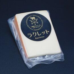 十勝モールウォッシュラクレットチーズ