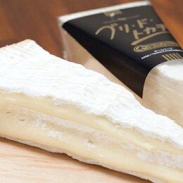国産ブリーチーズ