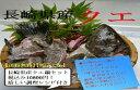 長崎県対馬産「幻の魚クエ」クエ鍋セット(700g)【送料無料...