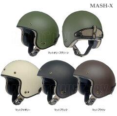 SHOEI(ショウエイ) MASH-X  マッシュ エックス