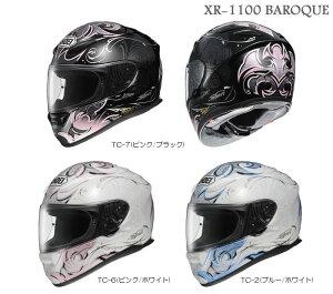 【送料無料・ピンロックシート付】SHOEI(ショウエイ) XR-1100 BAROQUE (バロック)