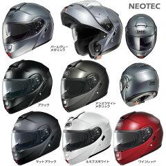 【送料無料・ピンロックシート付】SHOEI(ショウエイ) NEOTEC (ネオテック) 【RCP】
