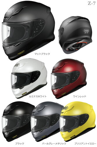 SHOEI(ショウエイ) Z-7
