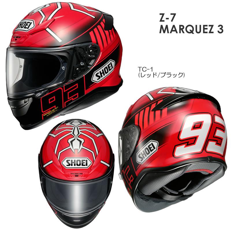 【送料無料・ピンロックシート標準装備】SHOEI(ショウエイ) Z-7 MARQUEZ3 (ゼットセブン マルケス3):t-joy