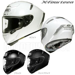 X-Fourteen
