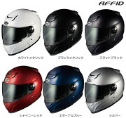 オージーケーカブト サンシェード システム ヘルメット アフィード