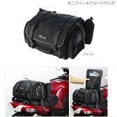 TANAX(タナックス) ミニフィールドシートバッグ MFK-100(ブラック)