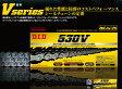 DID チェーン 420V-110L スチール Vシリーズ