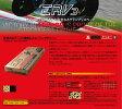 DID レース専用チェーン 520ERV3-110L