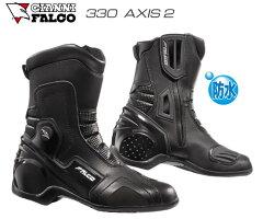 """【送料無料♪ポイント3倍】GIANNI FALCO(ジャンニファルコ) GF330 AXIS 2 """"HIGH-TEX"""" アク..."""