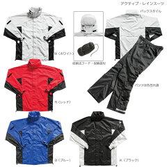 HONDA(ホンダ)アクティブ・レインスーツ S~LLサイズ EX-M42