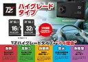 TZ マイクロSD/SDカード ハイグレードSDカード 大容量 32GB TZ-HSD32M(88TZHSD32M) (トヨタ部品大阪共販株式会社のオリジナルブランド)