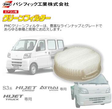 エアコンフィルター パシフィック工業 【PMC】 クリーンフィルター 後付タイプ Bタイプ PC-604B