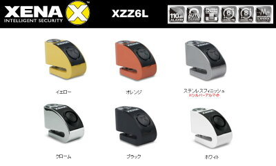 軽量タイプXENA(ゼナ) XZZ6Lシリーズ ディスクロックアラーム XZZ6L