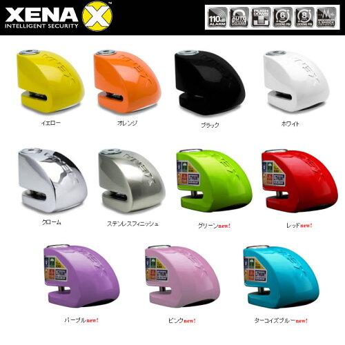 XENA(ゼナ) XXシリーズ ディスクロックアラーム XX6