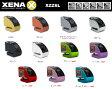 XENA(ゼナ) XZZ6Lシリーズ ディスクロックアラーム XZZ6L