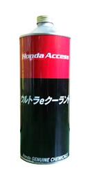 冷却系パーツ, その他 Honda Accesse 1L 08CLA-G010S2
