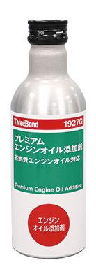 オイル・添加剤, オイル添加剤 HONDA ACCESS 08Z47-PC1000F